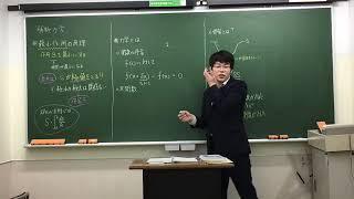 解析力学2講 オイラー=ラグランジュ方程式を導いてみた!