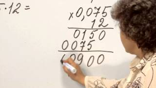 Умножение десятичных дробей на натуральные числа. Математика 5 класс.Часть 1