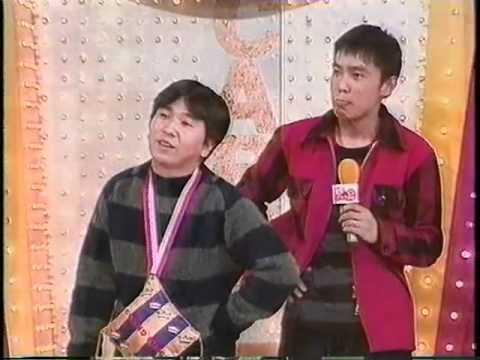 ボキャブラ天国 キング vs 投稿...
