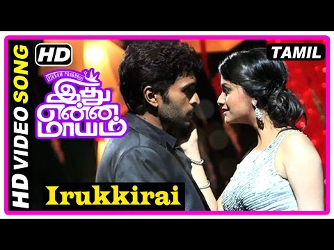 Idhu Enna Maayam Tamil Movie | Songs | Irukkirai Song | GV Praksh Kumar | Harini
