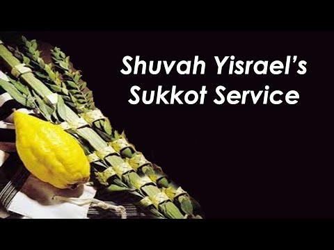 October 3, 2020 - Sukkot Service - God Is With Us - Larry Feldman