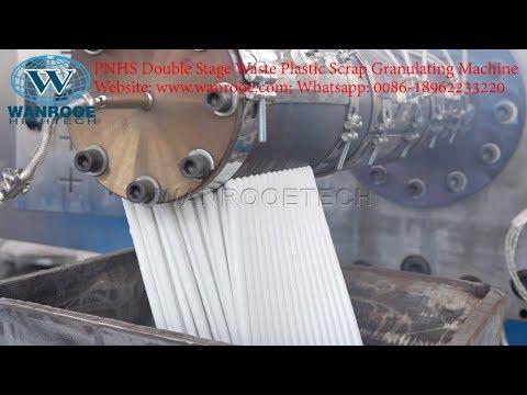 water-ring-plastic-pelletizing-machine,-plastic-granulator-machine,-plastic-granule-making-machine