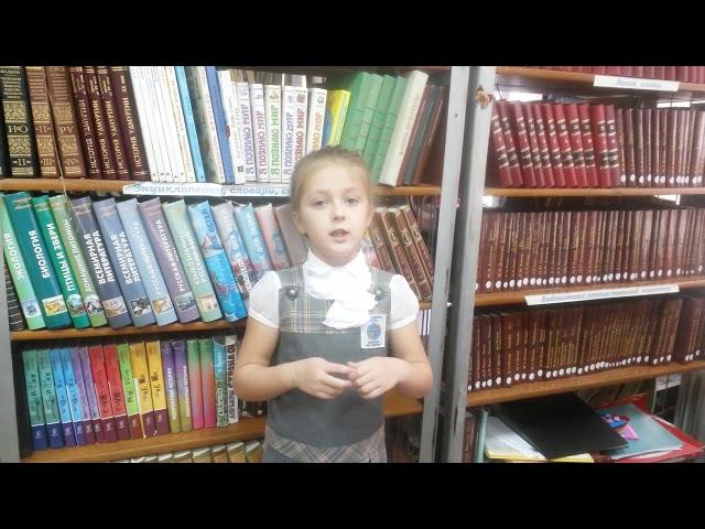 Изображение предпросмотра прочтения – АринаПершенкова читает произведение «Пробужденье» М.И.Цветаевой