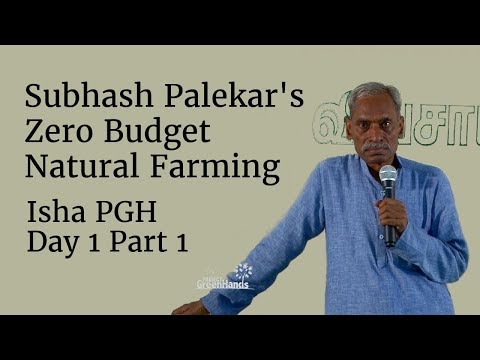 Subhash Palekar's Zero Budget Natural Farming - Isha PGH - Day 1 Part 1
