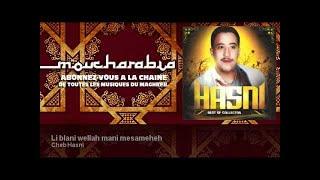 Cheb Hasni - Li blani wellah mani mesameheh - Moucharabia