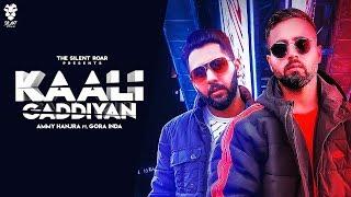 Kaali Gaddiyan (Ammy Hanjra, Gorainda) Mp3 Song Download