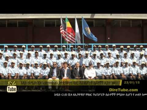 DireTube News US Visa Initiative for Ethiopian Seafarers thumbnail