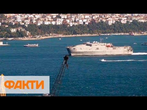 В Черное море