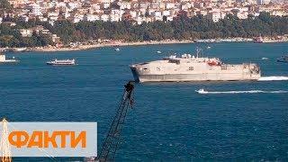 В Черное море зашел корабль США