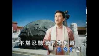 Chinese Opera Song Track 03