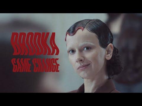 Brodka - Game Change