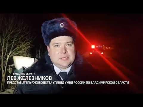 Авария в Ковровском районе унесла жизни 3 человек