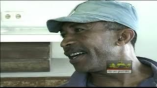 1en1is3 Komma tide rope dvd2 Suriname