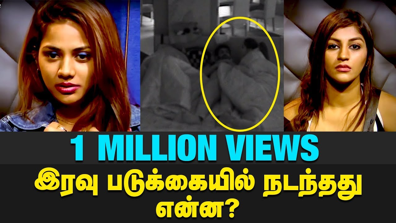 Bigg Boss 2 Tamil Day 22   9th July 2018 Promo Highlights   What Happened in Bed?
