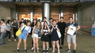 CG5 아카데미 야외수업 - 2017 서울 일러스트레이션 페어