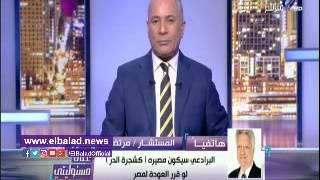 مرتضى منصور:  مصير البرادعي مثل « شجرة الدر»الموت ضربا بالقباقيب .. فيديو