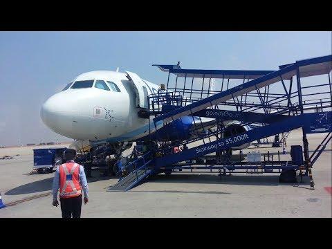 BANGALORE AIRPORT VIEW