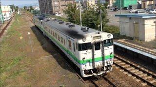 JR北海道 宗谷本線のキハ40系