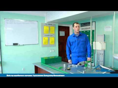 ЧПБЛ Герасименко В.М., з*єднання металопласт. поліпропіл. труб