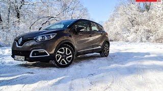 Renault Captur 1.5 dCi Test Drive | Review