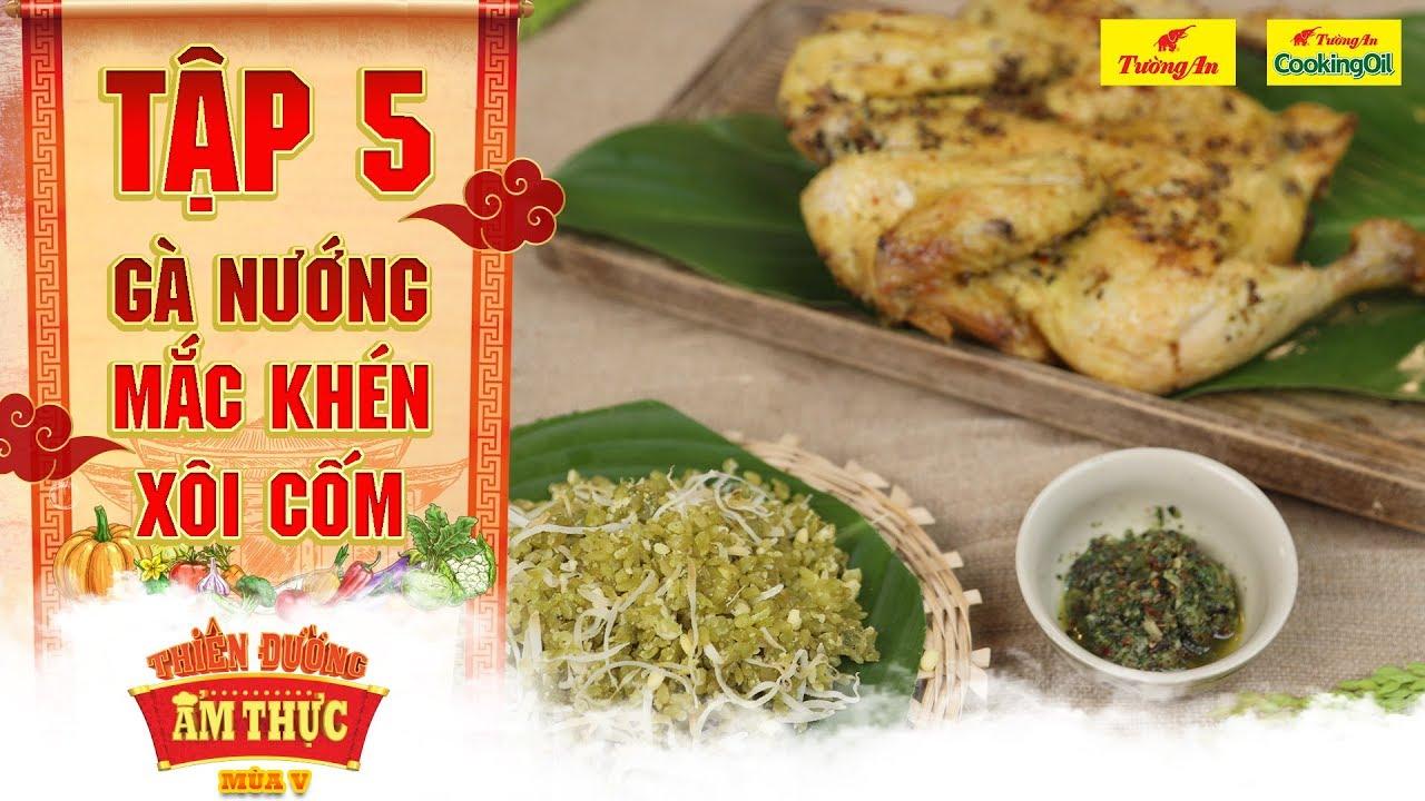 Thiên đường ẩm thực 5 | Tập 5: Xôi cốm gà nướng mắc khén | Mùa nào thức ấy
