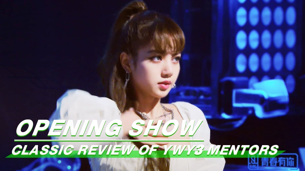 Download Classic Review Of Lisa: Openging Dance Show   Youth With You S3 Mentors   iQIYI
