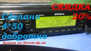 Автомагнитола Supra Sfd-101u..Buy NOW 15$