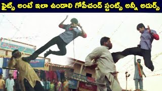 Gopichand Most Powerful Power Pack Popular Action Scenes  Telugu Back 2 Back Action Scenes