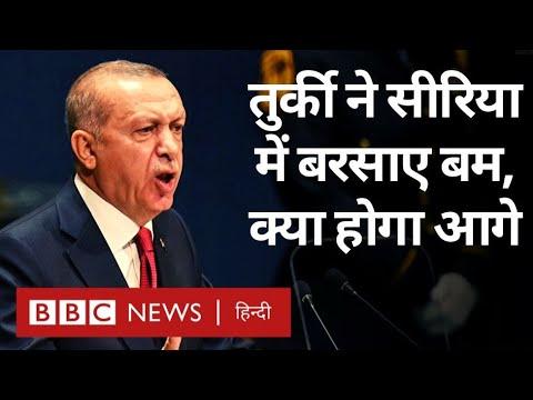 Turkey के President