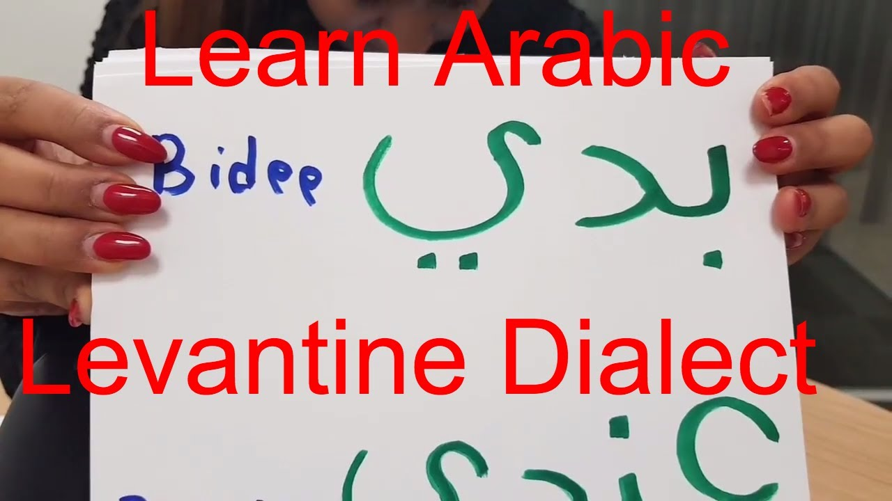 Learn levantine arabic online free