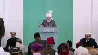 Friday Sermon: 26th April 2013 (Urdu)