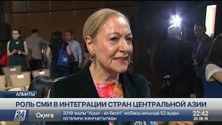 Выпуск новостей 22:00 от 23.05.2019