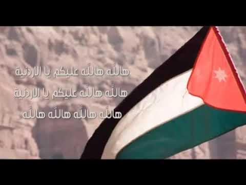 one of my favorite Jordanian song  #ilovejordan🇯🇴🇯🇴🇯🇴