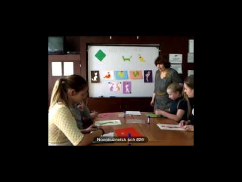 Танграм презентация по Геометрии