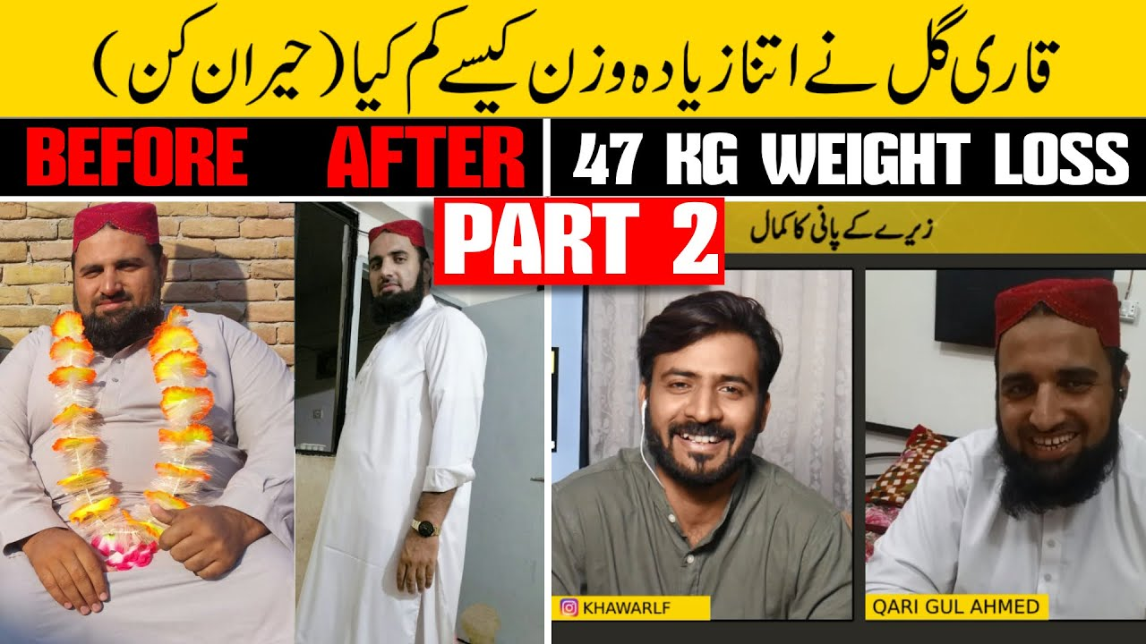 47 Kg Weight Loss Transformation of Qari Gul Ahmed | from 167 kg to 115 kg Part 2