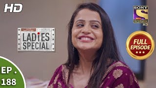 Ladies Special - Ep 188 - Full Episode - 15th August, 2019