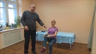 Домашняя школа остеокинезиса (  Ивашкевич видеоуроки база)