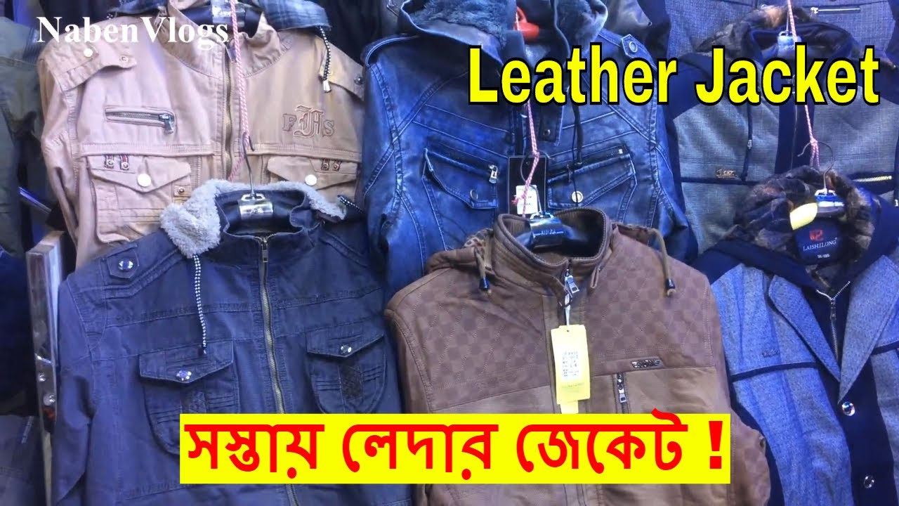 Leather Jackets In Cheap Price In Bd Buy Leather Gabardine Sports