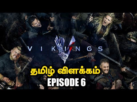 Download Vikings Season 1 Episode 6 Full Tamil Explanation   தமிழ்   Nanbargal kootam   History