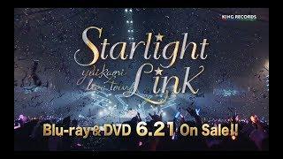 ゆいかおりLIVE「Starlight Link」ダイジェスト映像