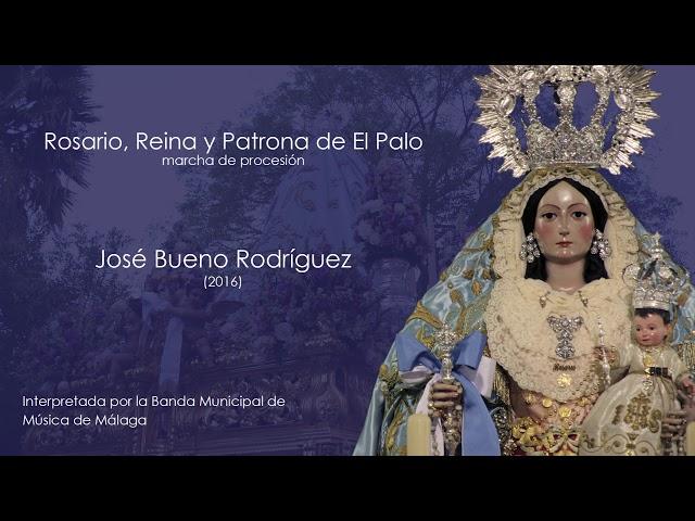 Rosario, Reina y Patrona de El Palo (José Bueno Rodríguez)