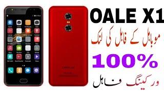 OALE X2 100% OK TESTED FILE LINK