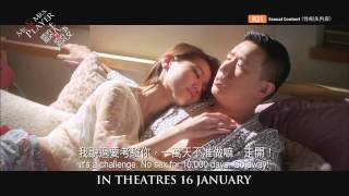 Mr & Mrs Player Official Trailer