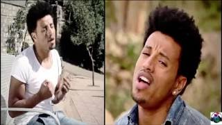 New Ethiopian Music 2016   DJ Habte Alena   Amaharic Mix # 4  (New Style )