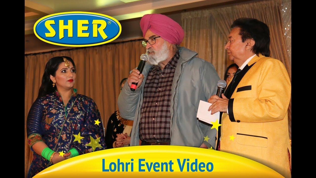 Sher Atta Lohri Event 2018