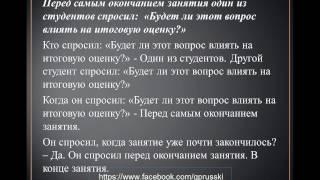 Urok 14 - Говорим по-русски Знайте имя уборщицы Govorim po-russki Znaite imja uborschici