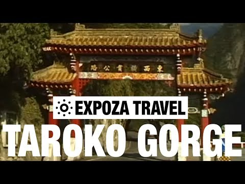 Taroko Gorge (Taiwan) Vacation Travel Video Guide