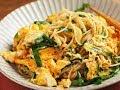 ニラ玉パスタ 、 筋肉料理人のまかない料理 の動画、YouTube動画。