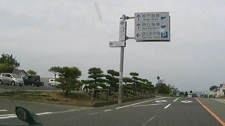 日本海縦貫ドライブ 山陰コース@鳥取砂丘 ジオパークロード