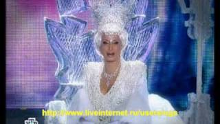 Ирина Аллегрова - Свадебные цветы (НГ на НТВ, 2010 г.)(Ирина Аллегрова в образе обворожительной Снежной Королевы исполняет один из своих золотых хитов -